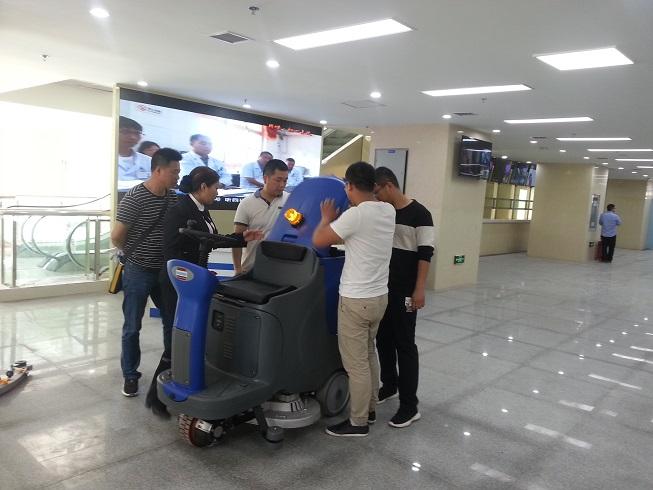 陕w88优德老虎机平台康市汉滨区第一
