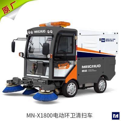 w88优德老虎机平台明诺清扫车,陕西明诺