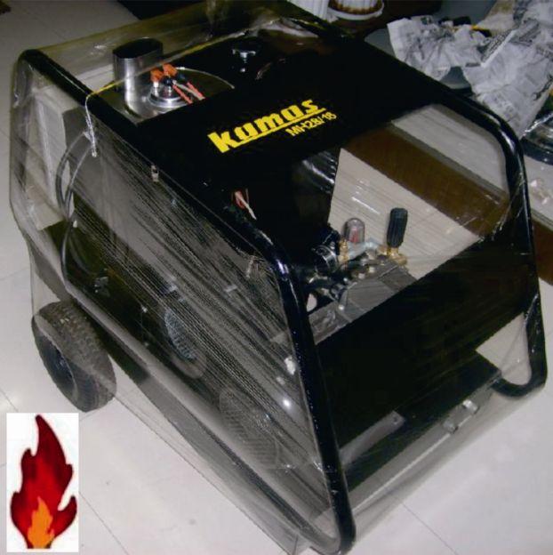 MH2818热水嘉玛西安高压清洗